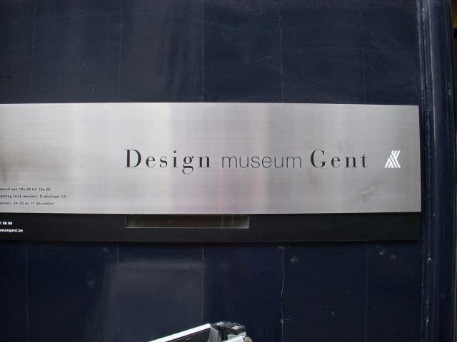 Dag 2 begint met een bezoek aan het Designmuseum